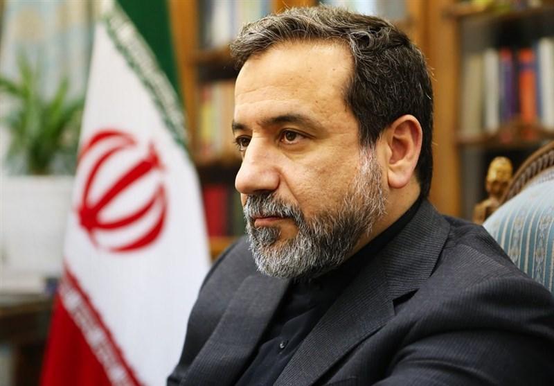 عراقچی: هیچ مذاکره مجددی درباره برجام صورت نخواهد گرفت، گام سوم برداشته می گردد