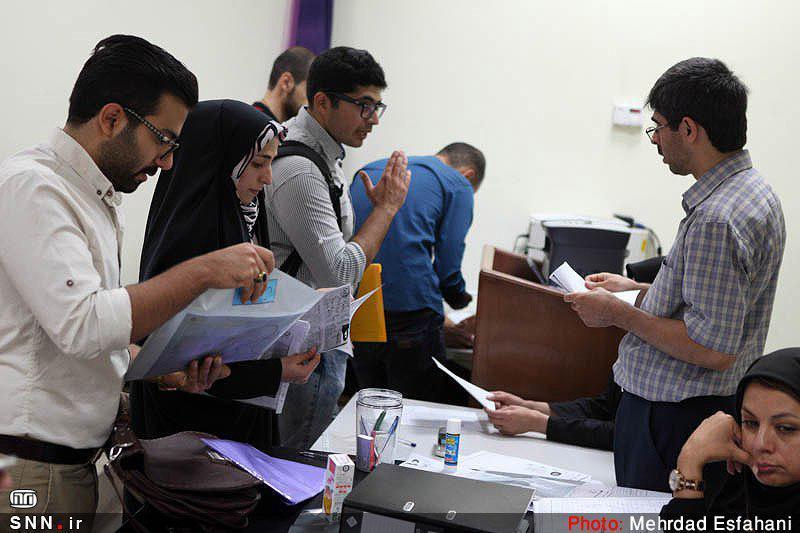زمان ثبت نام مقدماتی نیمسال دوم دانشگاه یزد اعلام شد
