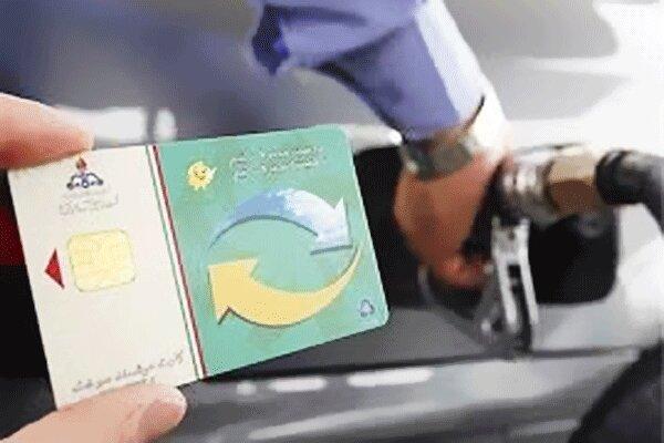 کارت سوخت خودروهای بدون بیمه شخص ثالث باطل می شود
