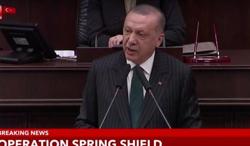 اردوغان خطاب به اروپا: برای حل بحران پناهجویان، از ترکیه در ادلب حمایت کنید