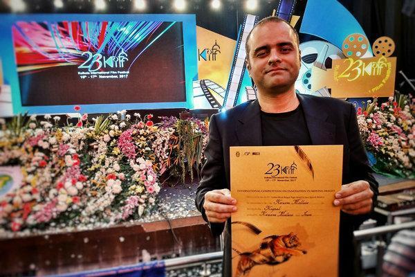 کوپال جایزه هیات داوران فیلم کلکته را دریافت کرد