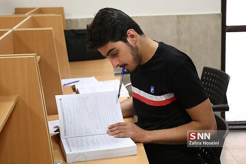 احتمالا ترم تابستانی در دانشگاه مازندران برگزار نمی شود