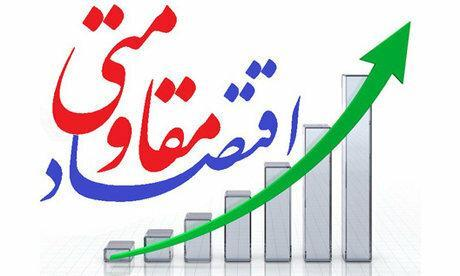 تخصیص 80 میلیارد برای پروژه های اقتصاد مقاومتی سیستان و بلوچستان