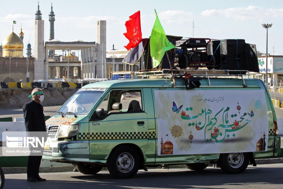 خبرنگاران اجرای طرح کرامت حسنی و سفره مهربانی در قم