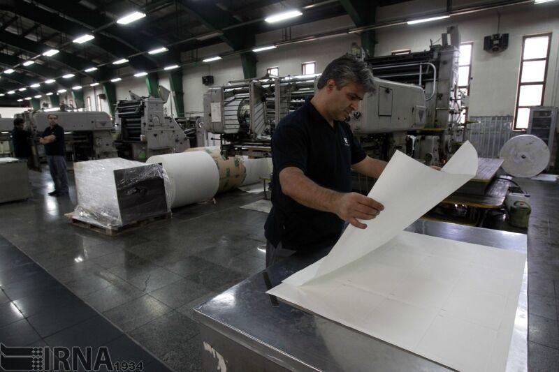 خبرنگاران محدودیتی برای واردات مواد اولیه مورد احتیاج صنعتگران وجود ندارد