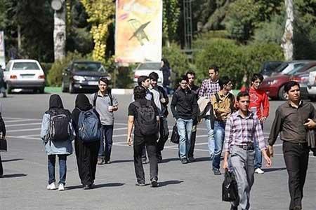 تمهیدات لازم برای بازگشایی دانشگاه ها ، کاهش ساعت کلاس های آموزشی