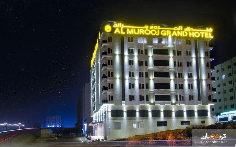هتل المروج گراند از هتل های سه ستاره مسقط، تصاویر