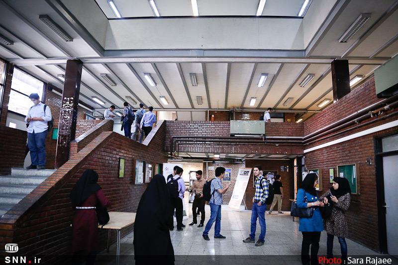 تقویم آموزشی نیمسال اول تحصیلی 1400-1399 دانشگاه سمنان اعلام شد