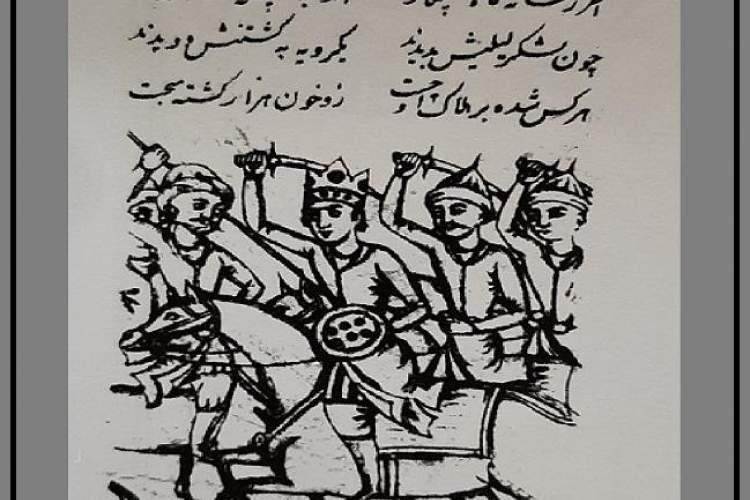 نخستین کتاب مصور چاپ سنگی ایران در کتابخانه ملی نگهداری می گردد