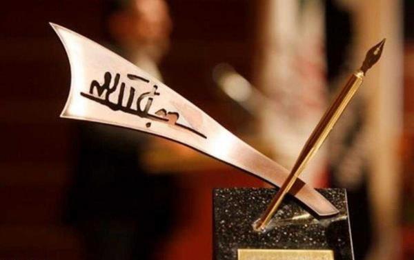 موافقت شورای عالی انقلاب فرهنگی با افزایش 50 درصدی جایزه جلال