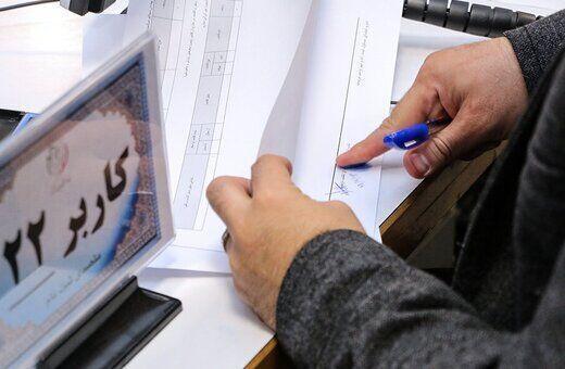 خبرنگاران 123 نفر برای انتخابات شوراهای شهر در آذربایجان غربی ثبت نام کردند